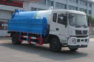 东风专用清洗吸污车